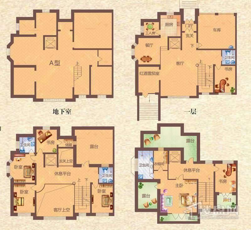 8室2厅4卫1厨