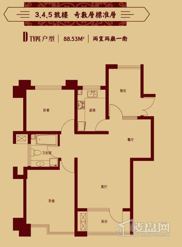 二区3、4、5号楼奇数层标准层D户型
