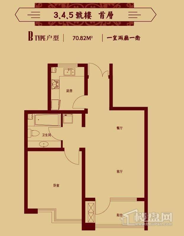二区3、4、5号楼首层B户型