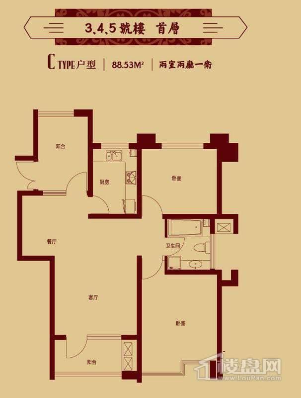 二区3、4、5号楼首层C户型