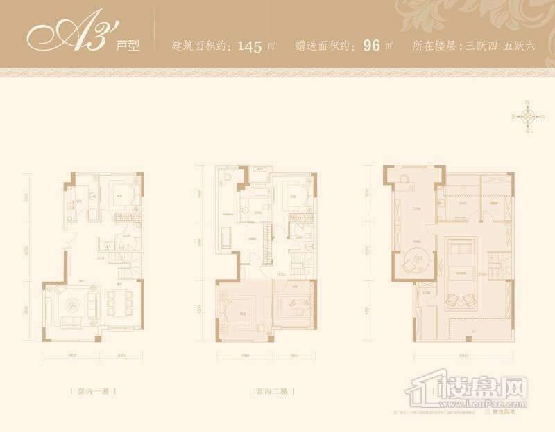 洋房标准层A3'户型