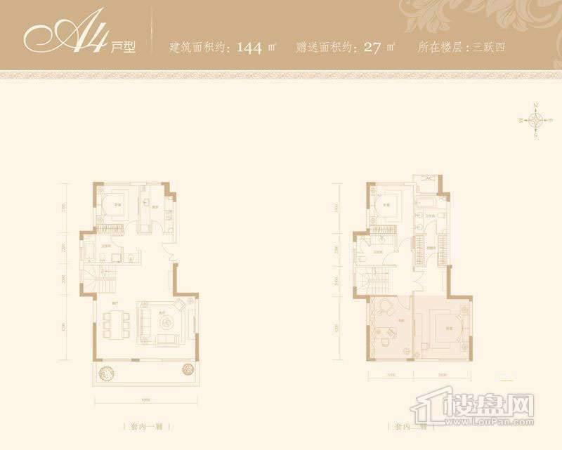 洋房标准层A4户型