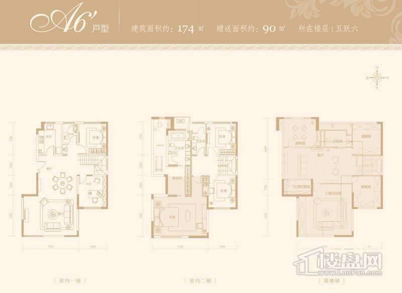 洋房标准层A6'户型
