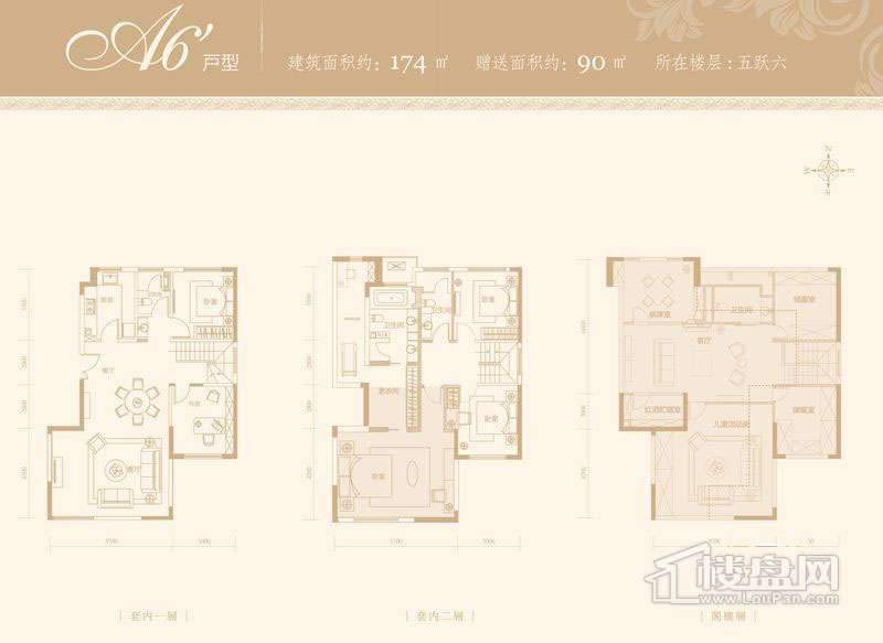 洋房标准层A6户型