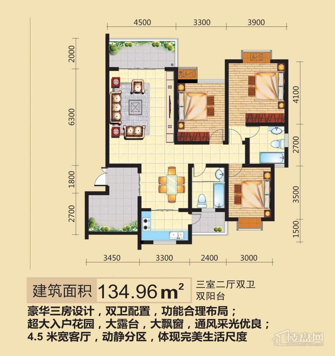 兴隆枫丹白鹭-枫锦户型图