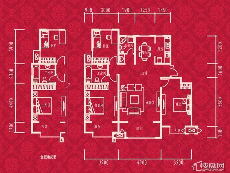 1-9栋标准层A户型图3室2厅2卫1厨