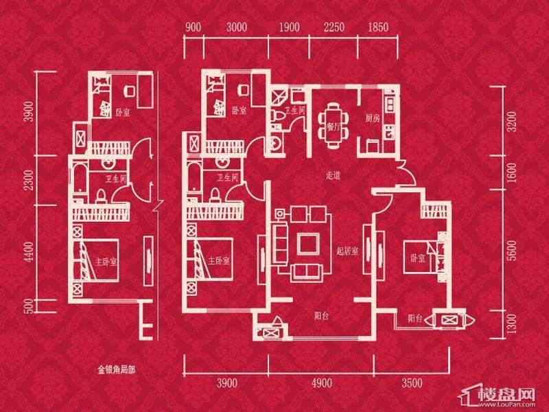 1-9栋标准层A6户型图3室2厅2卫1厨