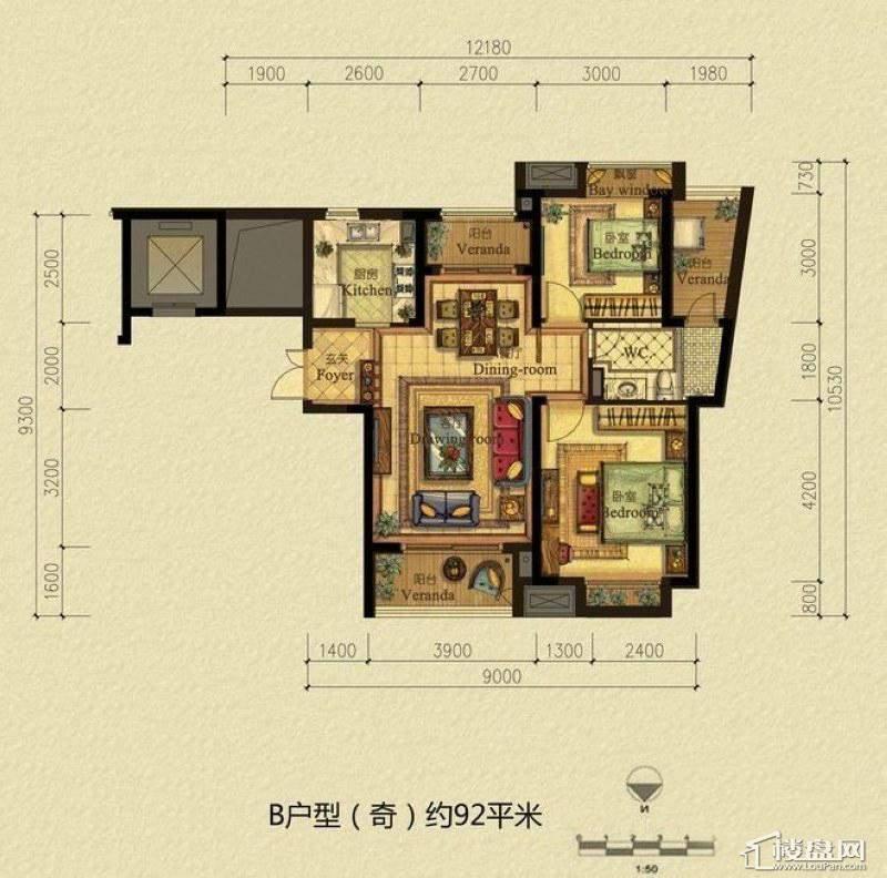 中大山庄西郊济半岛楼顶违建北京人别墅空中图片