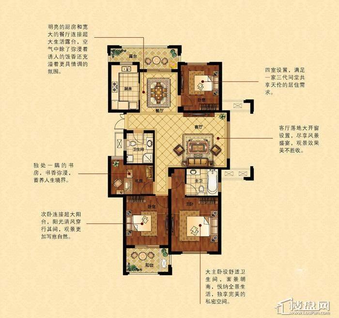 美都御府B7偶数层4室2厅2卫1厨 131.54㎡