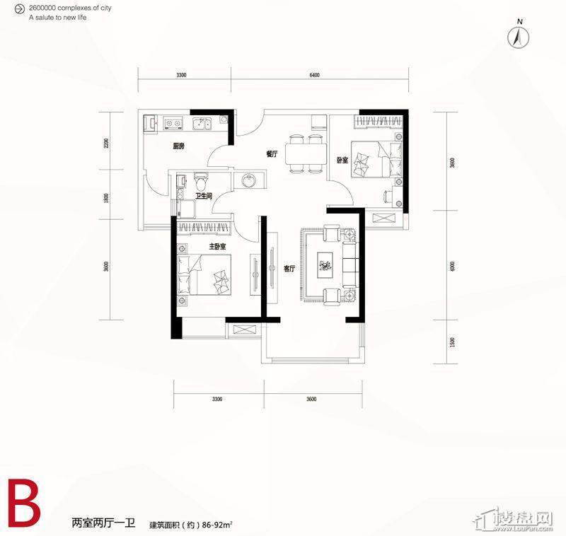 1-13号楼标准层B户型