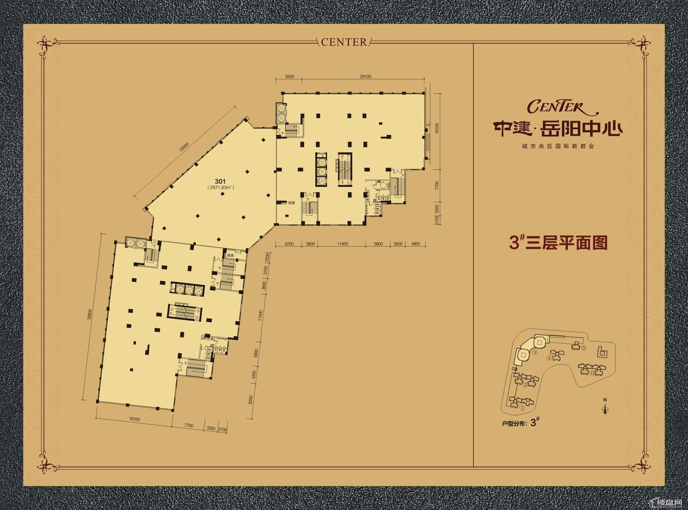 中建·岳阳中心户型图