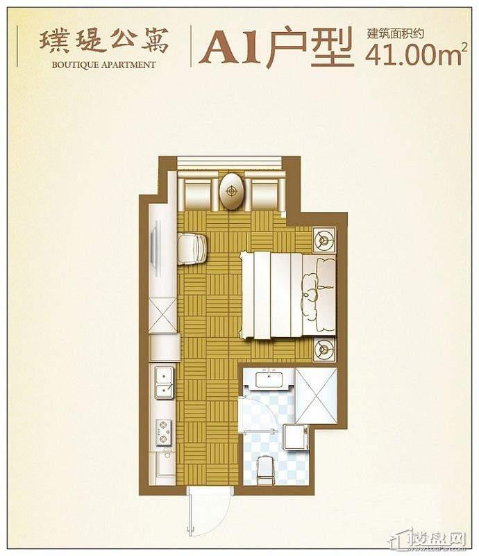 华府新天地C5楼座A1户型1室1厅1卫 41.00㎡
