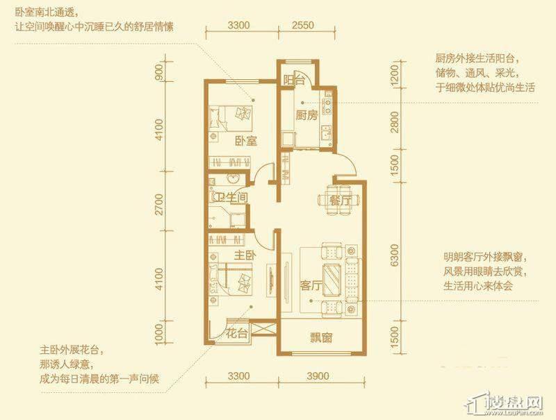 晨兴·翰林水郡户型-032室2厅1卫