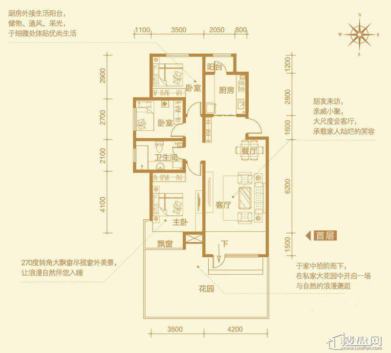 晨兴·翰林水郡户型-073室2厅1卫