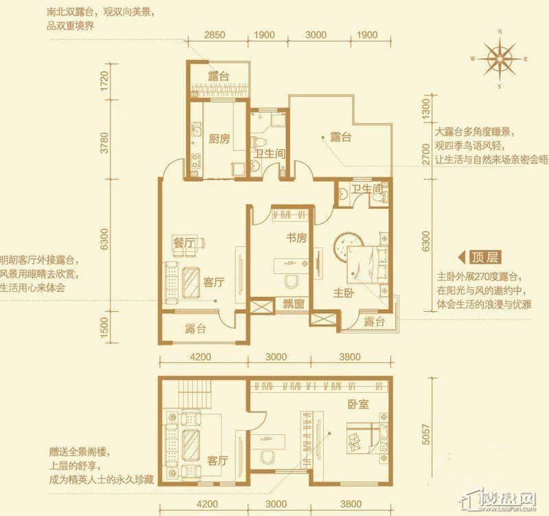 晨兴·翰林水郡户型-103室2厅1卫