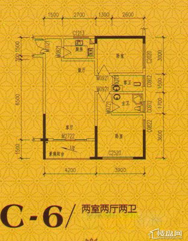 C-6户型图