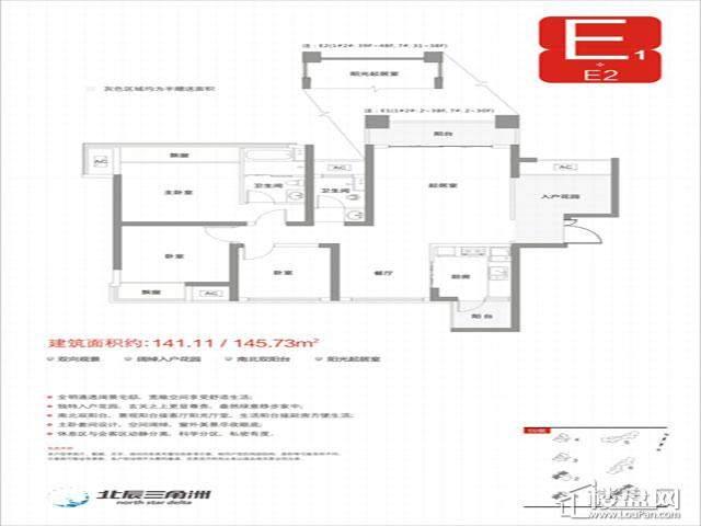四居室的E户型