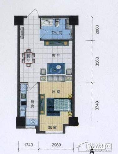 中海寰宇天下公寓户型图C1室2厅1卫