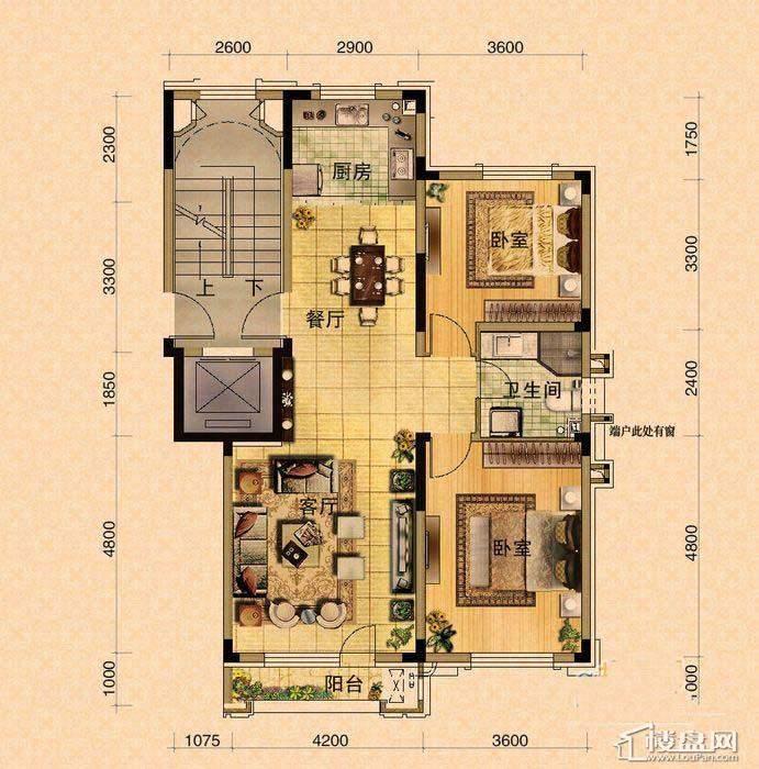 中海寰宇天下洋房标准层A户型2室2厅1卫