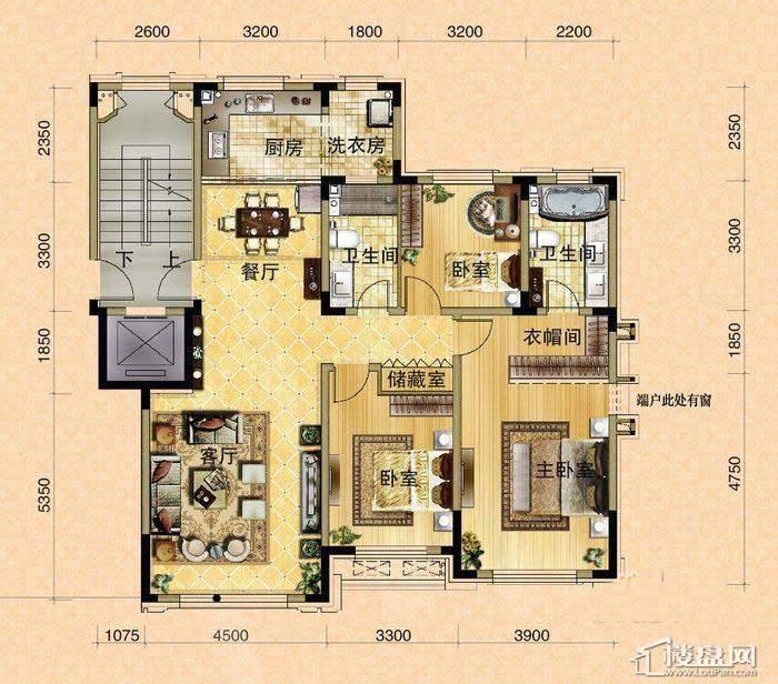 中海寰宇天下洋房标准层C户型3室2厅2卫