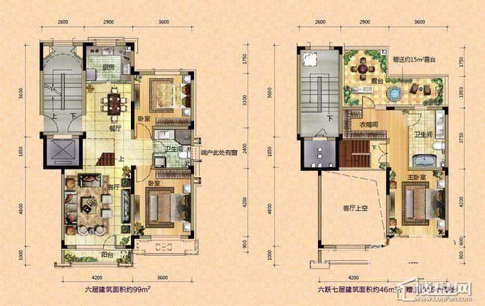 中海寰宇天下洋房特殊户型A1室2厅2卫