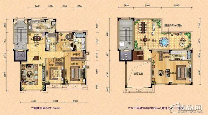 中海寰宇天下洋房特殊户型E4室2厅1卫