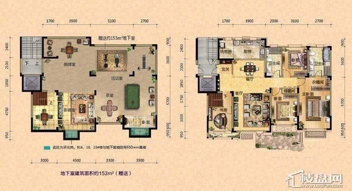 中海寰宇天下洋房特殊户型B3室2厅2卫