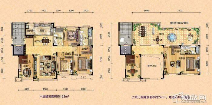 中海寰宇天下洋房特殊户型C4室2厅3卫