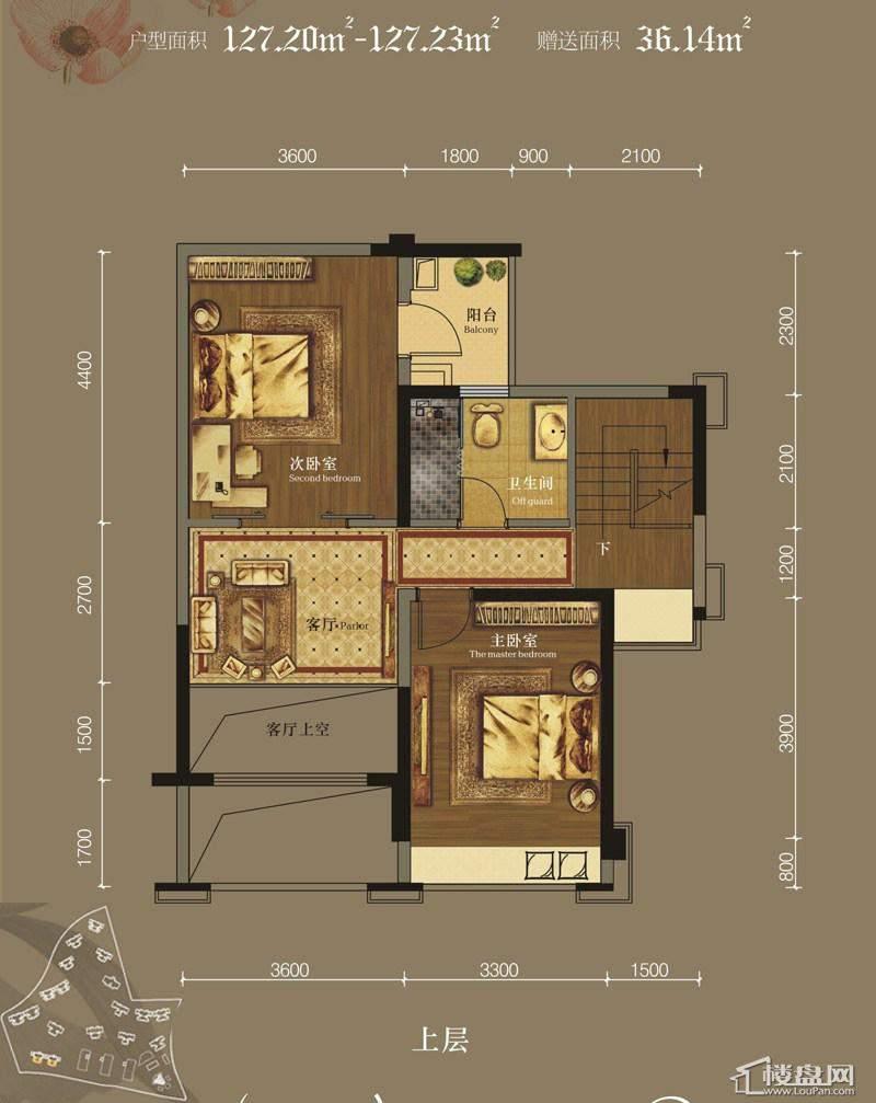 美泉1612户型图