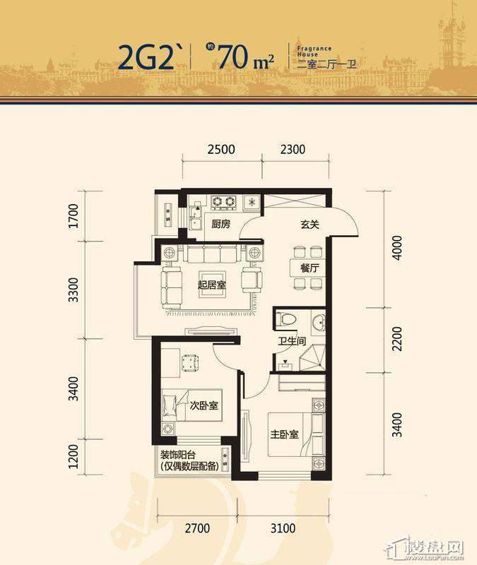 唐轩·公馆高层户型单页-022室2厅1卫