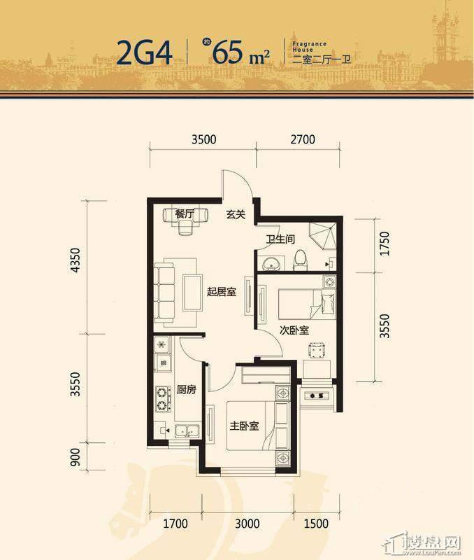 唐轩·公馆高层户型单页-032室2厅1卫