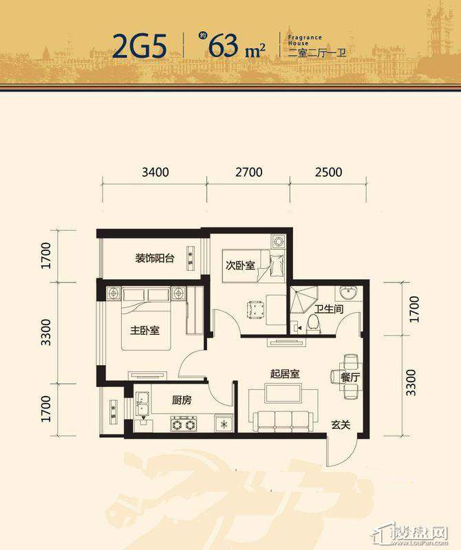 唐轩·公馆高层户型单页-042室2厅1卫