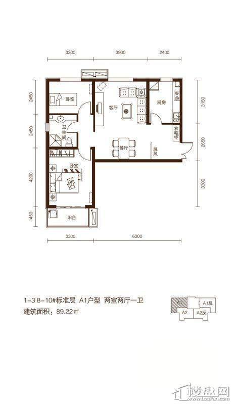 1-3 8-10号楼高层标准层A1户型