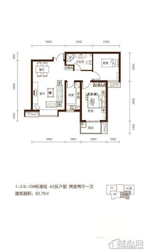 1-3 8-10号楼高层标准层A2反户型