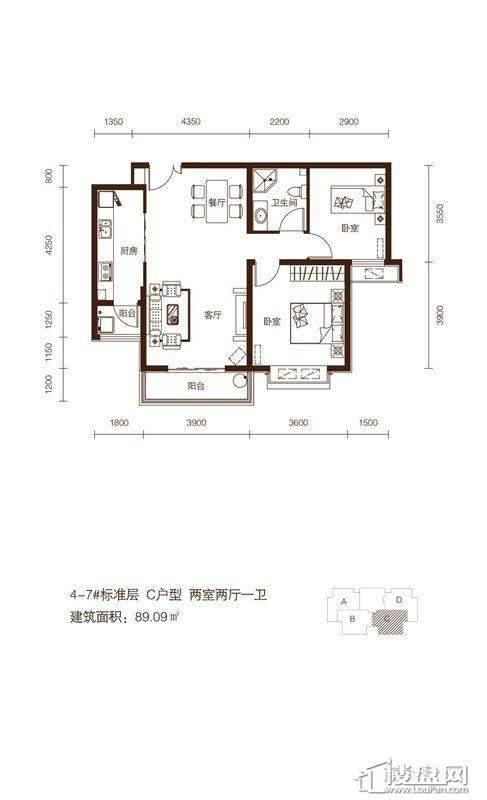 4-7号楼高层标准层C户型