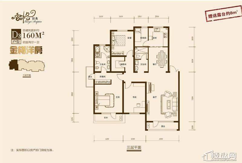 D3户型4室2厅1卫1厨