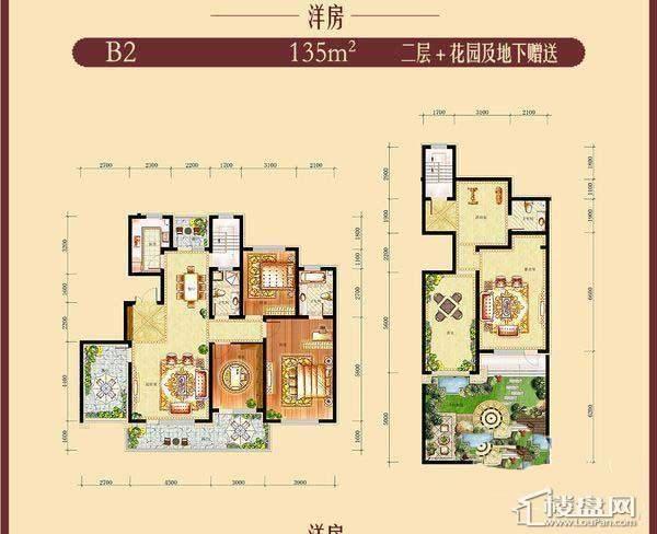方大·胜景洋房B2户型图3室2厅2卫