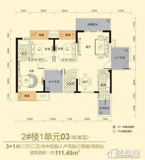 江宇世纪城户型图