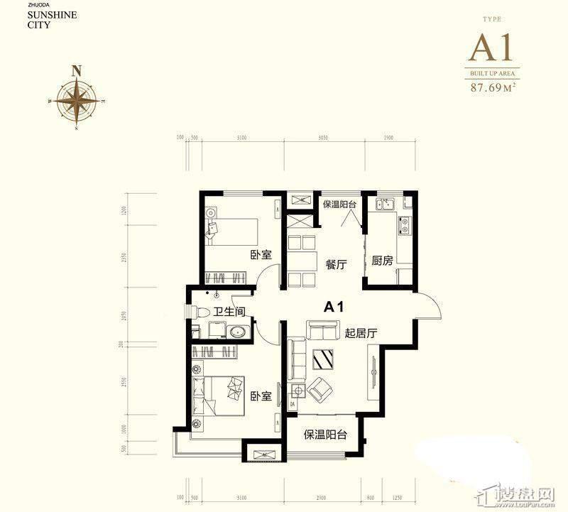 小高层标准层A1户型图