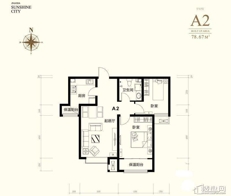 小高层标准层A2户型图