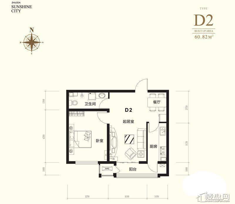 小高层标准层D2户型图