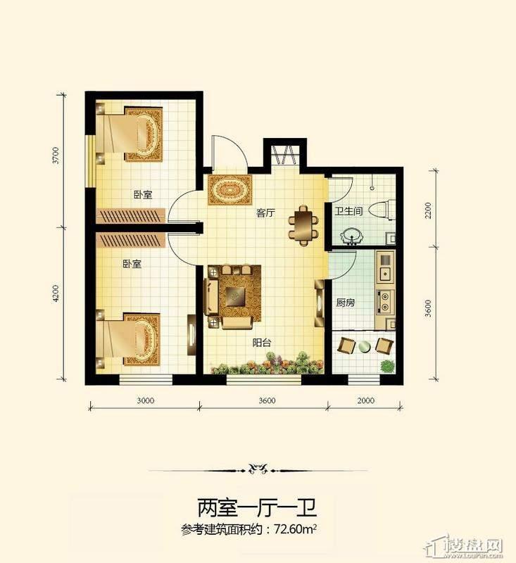 宇光万和城1号楼户型图2室1厅1卫1厨