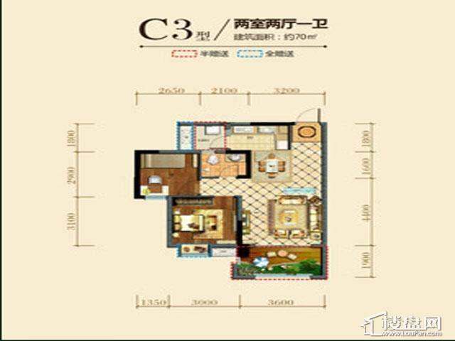·凤凰栖C3户型二室二厅一卫