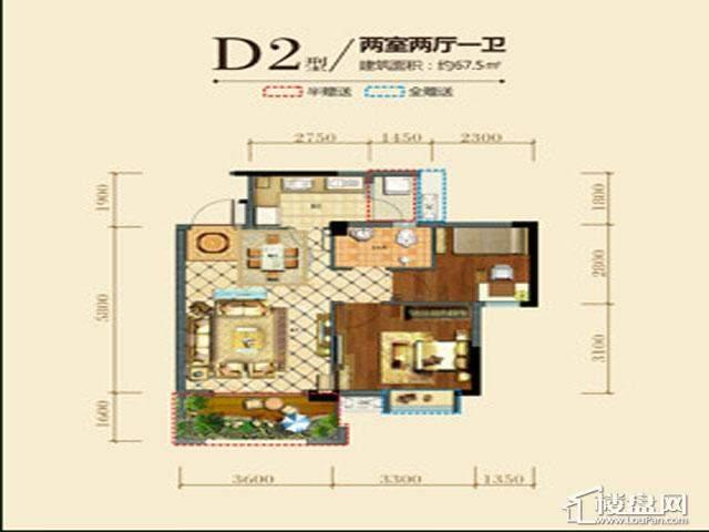 ·凤凰栖D2户型 二室二厅一卫