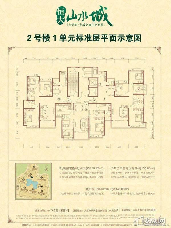 2号楼1单元平面示意图