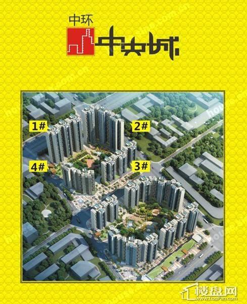 中央城户型图