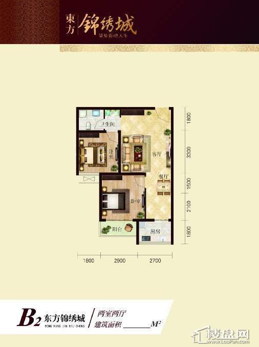 东方锦绣城户型图