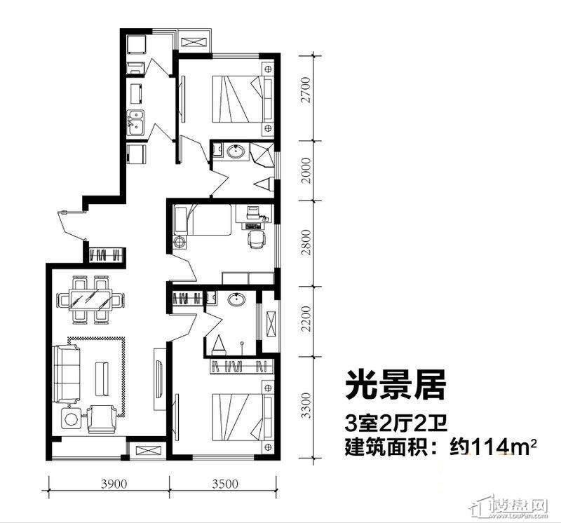 5号楼标准层舒雅居户型3室2厅1卫1厨 .jpg