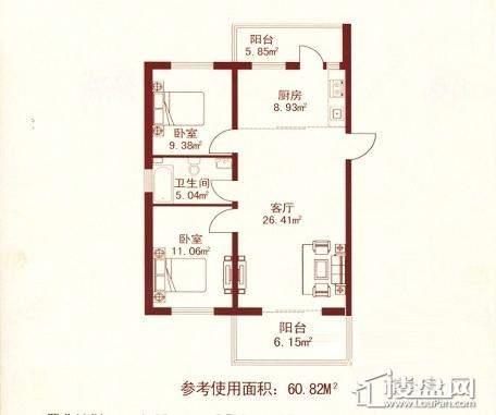 江城之珠04户型图2室1厅1卫