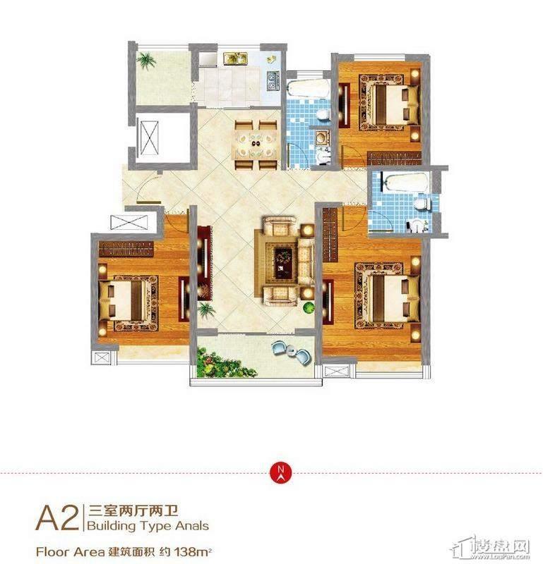 东方新天地A2户型图3室2厅2卫1厨